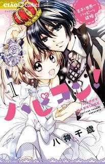 """Finaliza """"Hapikon!: Ouji to Sekai Ichi Happy-na Kekkon"""" de Chitose Yagami"""