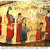 «Αρχαίος ελληνικός λόγος και λατρείες  μέσα από αναθηματικούς πίνακες και επιγραφές», του Δημήτρη Β. Καρέλη