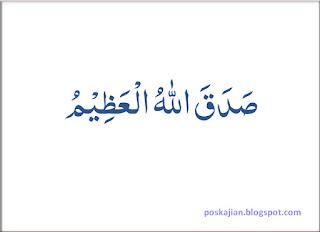 Tulisan arab Shadaqallahul Adzim