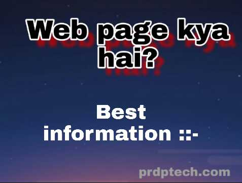 Web page kya hai, web page kise kehte gain, Types of website in hindi? वेबसाइट के प्रकार! Website ke prakar in hindi?