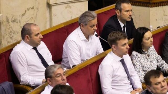 """""""Слуги""""-кнопкодави порушують Конституцію, а карають Геращенко: у фракції Вакарчука зробили заяву"""