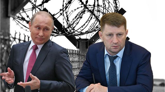 Зачем В. Путину нужен был арест губернатора Хабаровского края С. Фургала