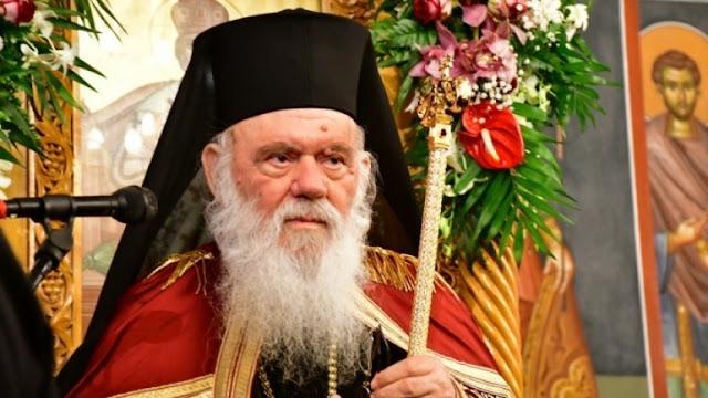Ερωτήματα προς τον Μακαριώτατο Αρχιεπίσκοπο κ. Ιερώνυμο