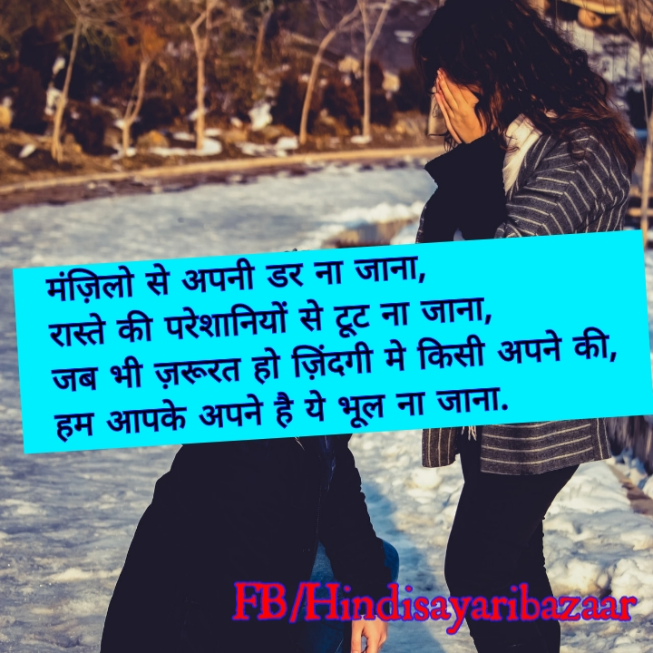 HINDI SAYARI BAZAAR , love shayari with image in hindi shayari image shayari photo love shayari image shayari wallpaper shayari pic love shayari photo good morning love shayari hindi shayari image love shayari pic sad love shayari with images hindi shayari photo love shayari wallpaper sad shayari wallpaper romantic shayari image sad shayari image hd love shayari photo hd love images in hindi sad shayari with images in hindi so sad shayari dp good morning love shayari image couple shayari good morning love shayari in hindi shayari wale wallpaper love couple shayari with image shayari wala photo hindi shayari wallpaper sad shayari dp romantic shayari pic hot images shayari shayari image hd romantic shayari with images in hindi whatsapp dp shayari best shayari image whatsapp hindi shayari image love shayari wallpaper full hd good morning love shayari for girlfriend in hindi shayari wallpaper hd photo wali shayari shayari hd love shayari image hd shayari photo hd breakup shayari image love shayari whatsapp dp good night love images in hindi very sad shayari image dard bhari image udas shayari images good morning images for lover in hindi hindi shayari dosti image romantic shayari with wallpaper true love shayari images love shayari dp love couple shayari in hindi love couple shayari good night love shayari in hindi love shayari image 2017 whatsapp shayari dp hot kiss images shayari miss you shayari image dard bhari shayari wallpaper romantic shayari photo love status images in hindi shayari ka photo emotional shayari image whatsapp profile shayari shayari ke wallpaper shayari image photo sher shayari image breakup image in hindi heart touching shayari image pyar shayari image shayari dp for whatsapp bewafa shayari wallpaper sad dp shayari beautiful shayari image love shayari for boyfriend with images love shayari in hindi for girlfriend with image hd hindi picture shayari shero shayari wallpaper mohabbat shayari image pyar bhari shayari image shayri ki dayri image in hindi love shayari in hindi for girlfriend with image good morning hindi shayari image husband wife shayari image sad images with shayari i love you shayari image shayari full hd shayari whatsapp dp sad images girl shayari good morning love images in hindi shayri ki dayri image pyar me dhoka image new hindi love shayari photos god shayari in hindi good night love shayari image baat nahi karne ki shayari image hindi love shayari photo sad alone girl shayari in hindi best love shayari image new shayari dp dard shayari image hd free scenery background shayari shayari sad in hindi image sad boy pic with shayari true love images hindi dard shayari dp image romantic couple images with hindi quotes kiss shayari image romantic love shayari image judai shayari image odia shayari love shayari sad girl image with shayari good morning and good night shayari sher shayari wallpaper cute shayari image love shayari hd couple shayari image bewafa love couple images breakup shayari pic cute couple shayari hd bf hindi shayari breakup shayari images in hindi dp shayari image hot kiss pic with shayari hot kiss image with shayari hindi shayari hd love couple pic with shayari pyar bhari shayari photo