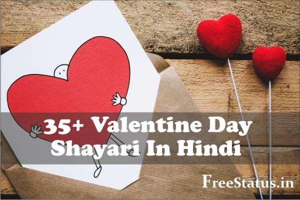 Valentine-Day-Shayari-In-Hhindi