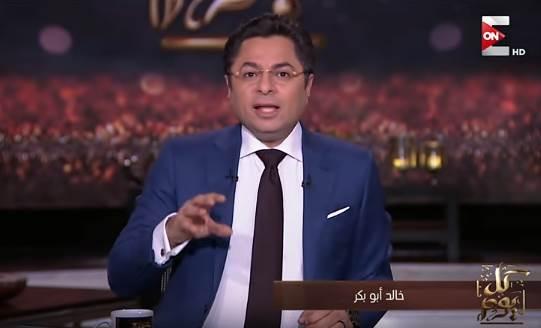 كل يوم حلقة الاثنين 3\2\2020 مع خالد ابوبكر حلقة كاملة