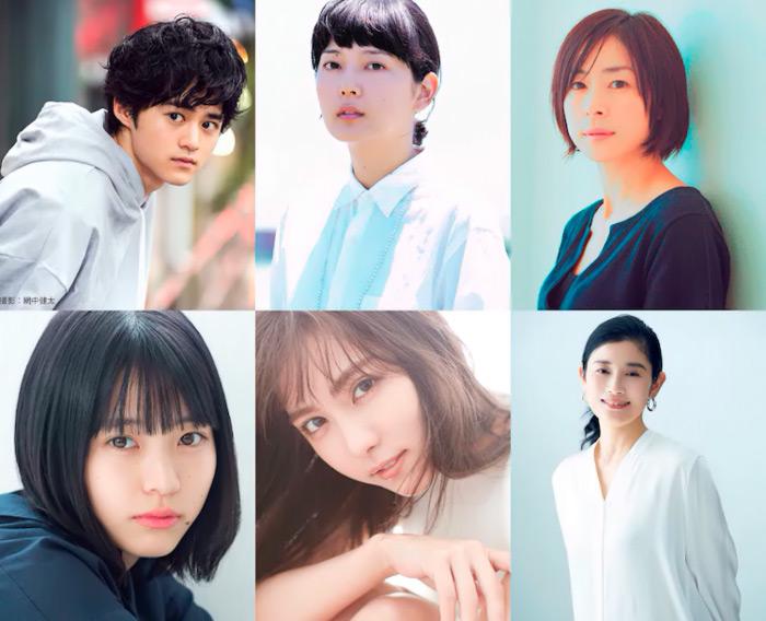 Kasokeki Sankayo film - Rikiya Imaizumi - reparto