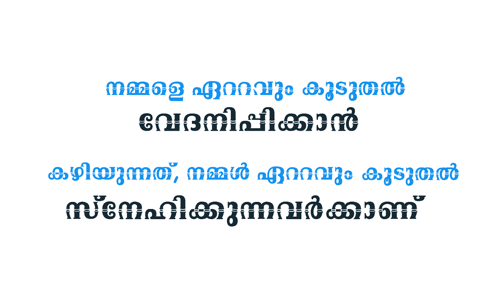 Malayalam Love Quotes Beautiful Malayalam Life Quotes Collection  Kwikk