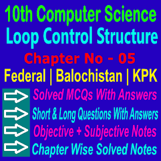 Solved Computer Science Chapter 05 Notes KPK Balochistan And Federal Board Notes