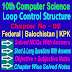 10 Class Computer Science | Loop Control Structure