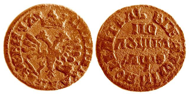 Фото монеты полушка 1707 года