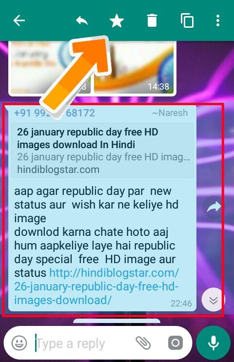 Whatsapp-Message-Kaise-Save-Kare
