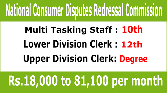 National Consumer Disputes Redressal Commission Recruitment for UDC, LDC & MTS Posts