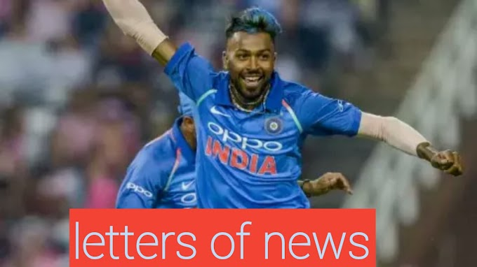 IND-WI: Indian team announcement for T20, return of this dangerous all-rounder player, 2 legends out