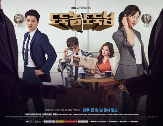 Nonton Drama Korea Bad Thief, Good Thief 2017 sub indo