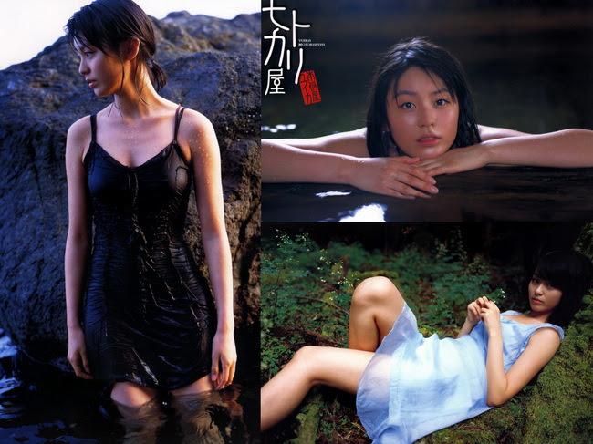 2245 [Photobook] Yuika Motokariya 仮屋ユイカ & Motokariya モトカリ屋 (2006-11-23)