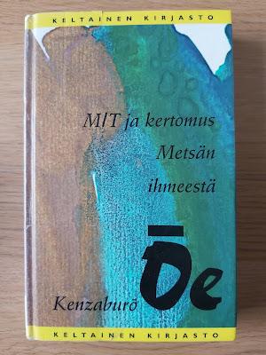 M/Tと森のフシギの物語