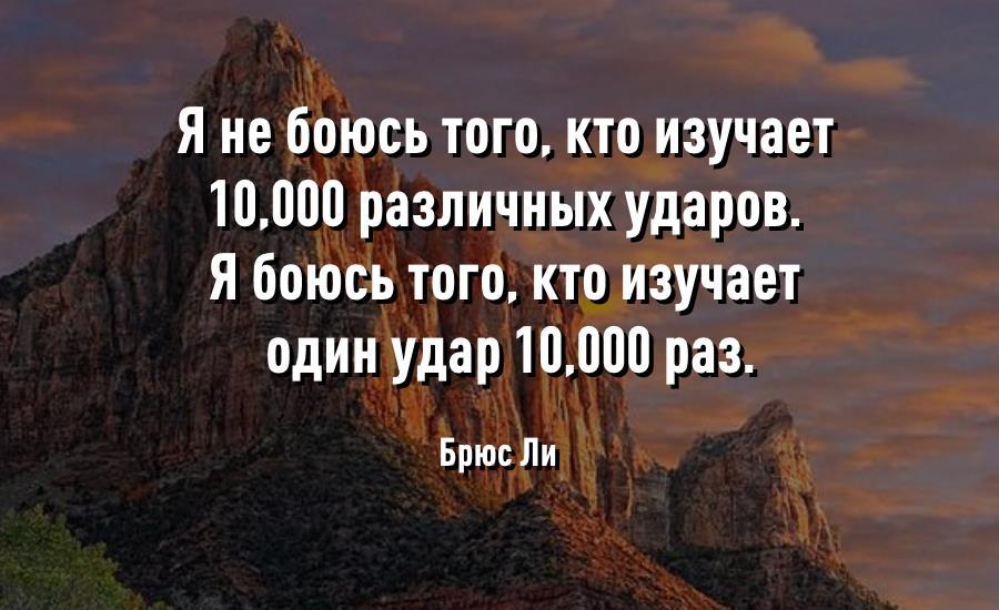ТОП-20 Коротких Цитат Со Смыслом