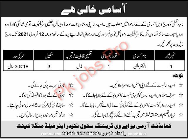 Pak Army UAV Training School Mangla Cantt Jobs