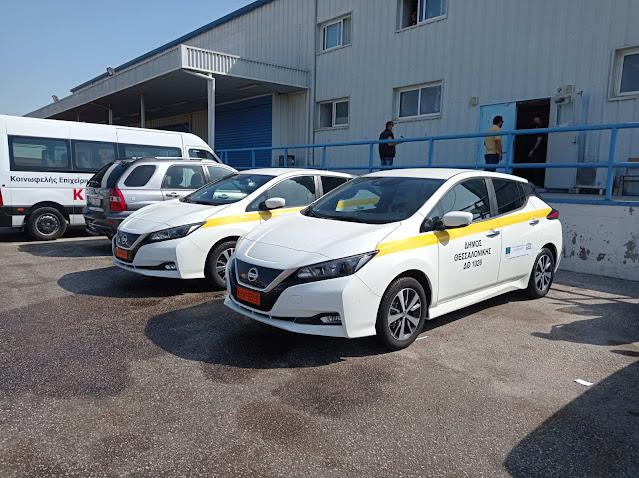 Nissan Leaf Δήμος Θεσσαλονίκης