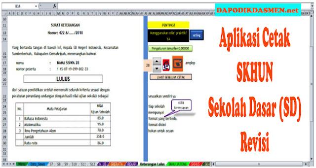 Aplikasi Cetak SKHUN Sekolah Dasar (SD) Revisi