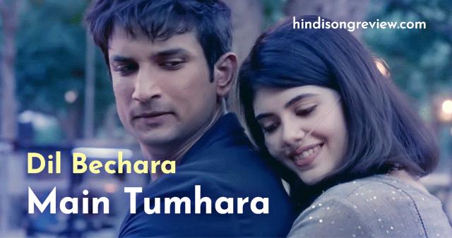 tum-na-hue-mere-to-kya-lyrics-in-hindi