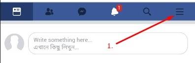 mobile se facebook email id hataye
