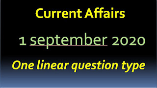 today current affairs in hindi,current affairs in hindi,current affairs in hindi for upsc, latest current affairs in hindi for upsc,latest current affairs in hindi,current affairs,daily current affairs in hindi,current gk in hindi,latest gk in hindi,drishti ias current affairs in hindi,vision ias current affairs in hindi,current affairs gk question in hindi,current affairs question in hindi,