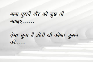 thought_of_the_day- hindi_wall_paper- whatsapp_image-hindi_quats-photo_of_the_daythought_of_the_day- hindi_wall_paper- whatsapp_image-hindi_quats-photo_of_the_day