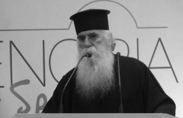 Εκοιμήθη ο π. Ιωάννης Σαρρής με καταγωγή από την Ερμιόνη Αργολίδας