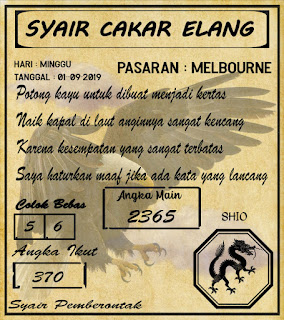 SYAIR MELBOURNE 01-09-2019