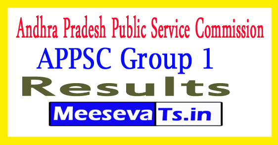 APPSC Group 1 Result 2017