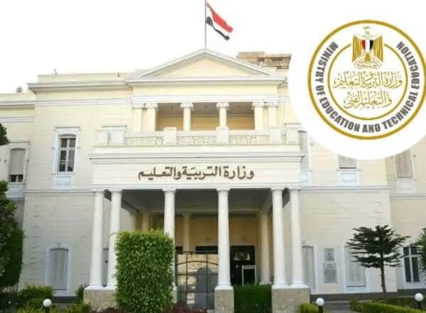 اعلان وظائف وزارة التربية والتعليم اليوم والتقديم الكترونى حتى 15 ابريل 2021
