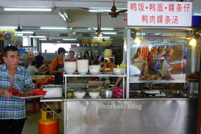 全記得-Braised-Duck-Shang-Hai-Desa-Cemerlang-Johor-JB