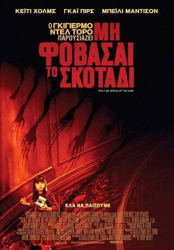 Don't Be Afraid of the Dark (2010) ταινιες online seires xrysoi greek subs