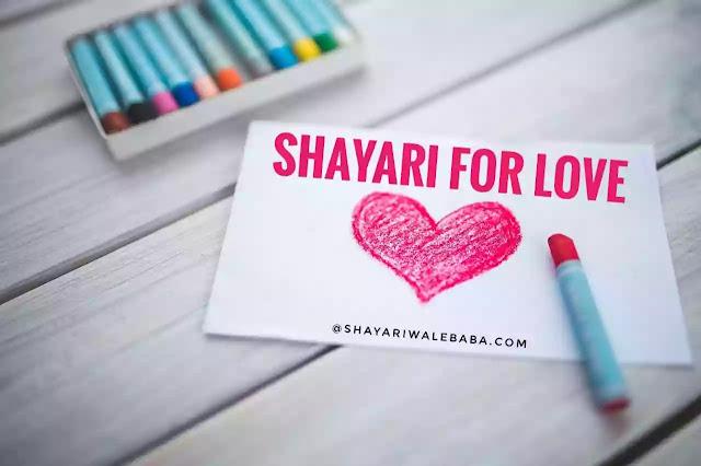 shayari for love hindi