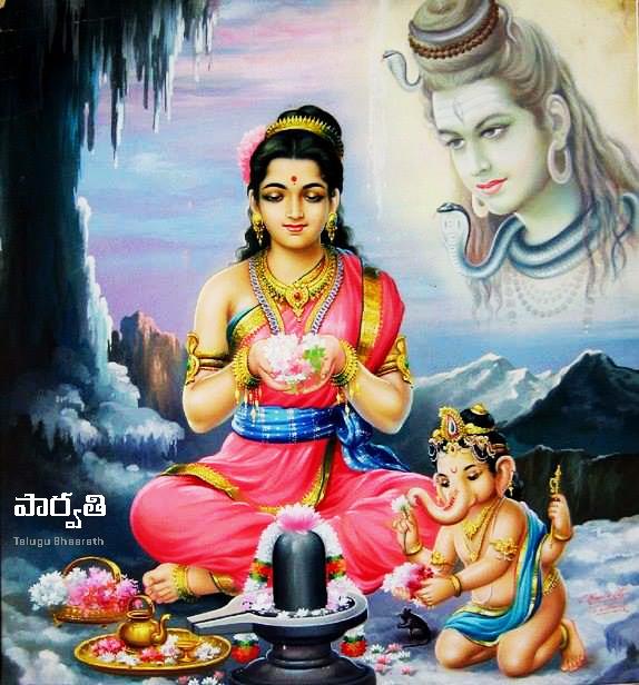 పార్వతి - Parvathi devi
