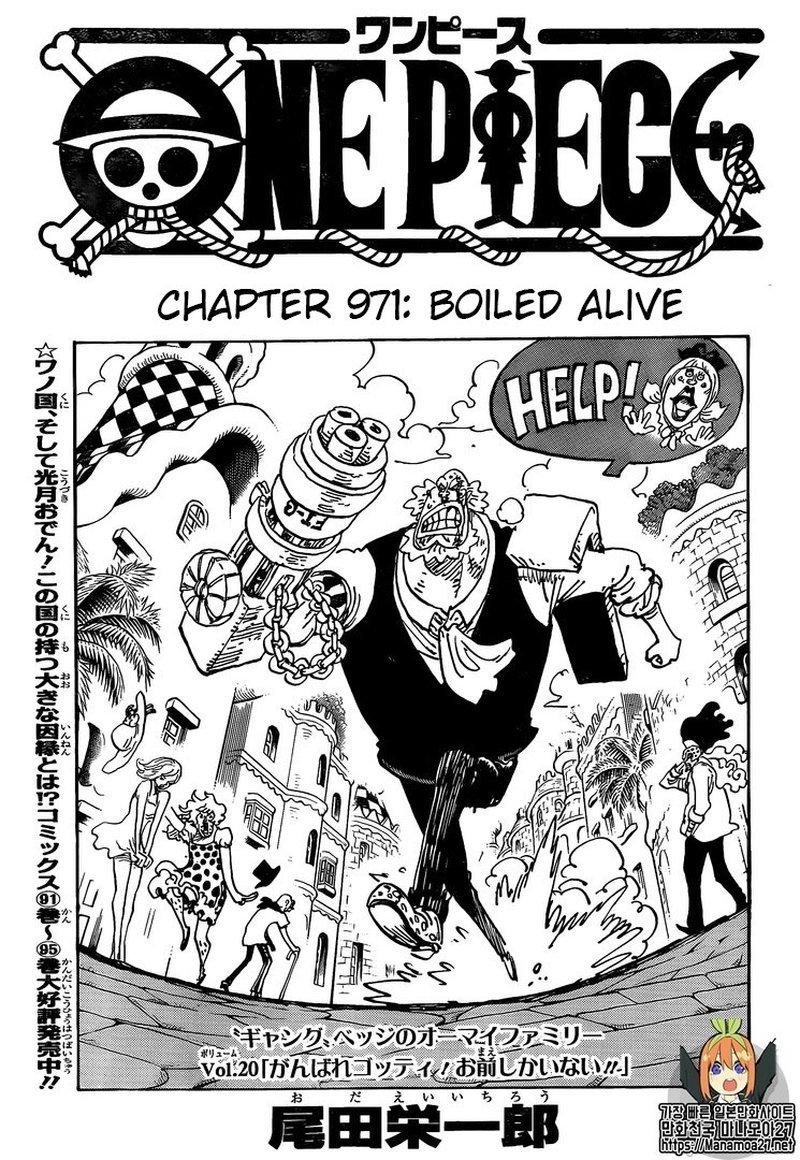 One Piece Manga Chapter 971 - Image 001