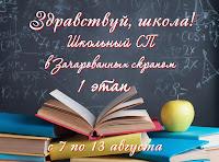 http://charmedscrap.blogspot.ru/2017/08/1.html