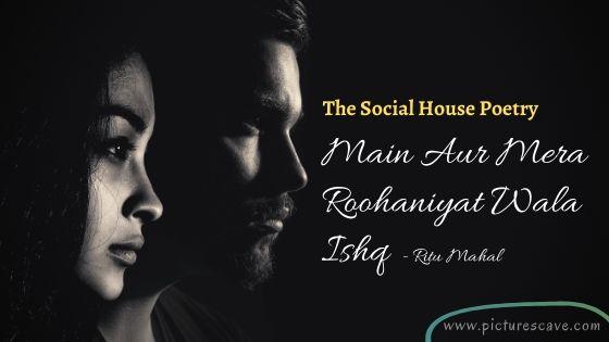 Main Aur Mera Roohaniyat Wala Ishq Hindi Poetry