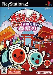 Taiko no Tatsujin Doki PS2 ISO (Ntsc-J) (MG-MF)
