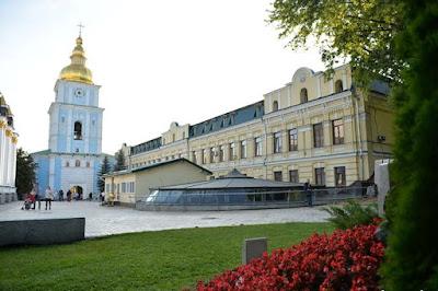 Православна богословська академія у Києві