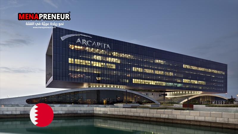البحرين تعلن عن إطلاق أكبر مركز للتكنولوجيا المالية بالشرق الأوسط