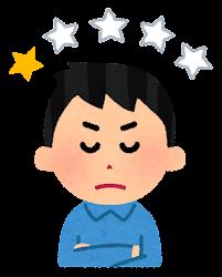 レビュアーのイラスト(男性1)