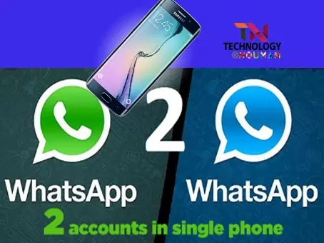 How to use 2 Whatsapp in dual sim phone, how to use 2 whatsapp in dual sim phone, how to use two whatsapp in one android phone