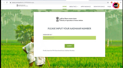 kisan credit card online registration