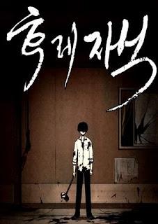 Manhwa Bastard, sinopsis Manhwa Bastard, rekomendasi manhwa, komik korea terbaik anime webtoon, rekomendasi webtoon action, rekomendasi webtoon seru, rekomen webtoon baca komik