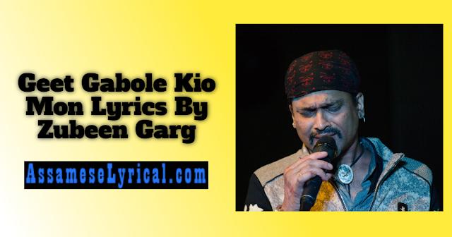 Geet Gabole Kio Mon Lyrics