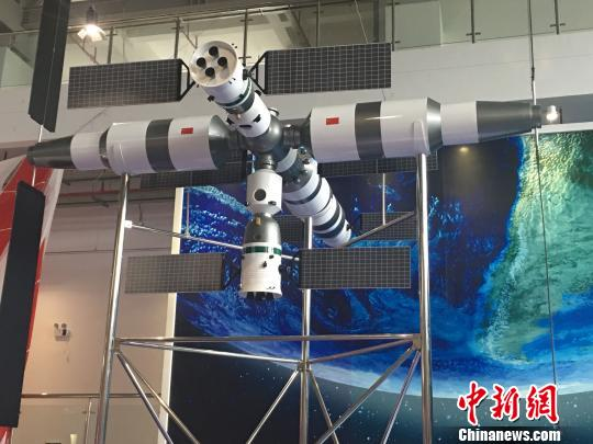 China Space Station to Rest of the world with United-Nations agreement And Contract