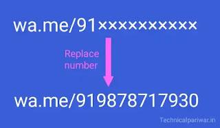Whatsapp url kaise banye bina number